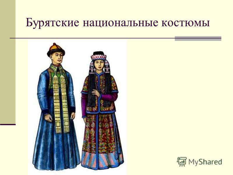 Раскраска народы россии
