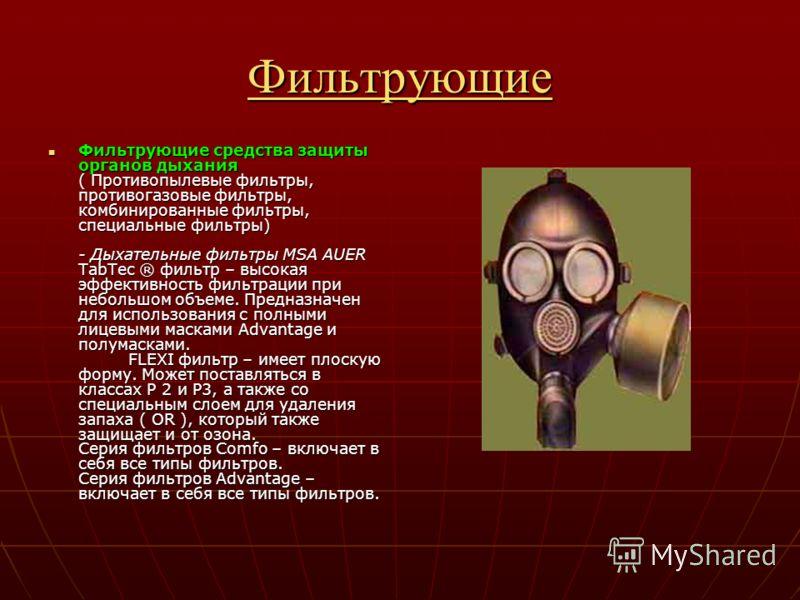 Порядок лицензирования эксплуатации химически опасных и
