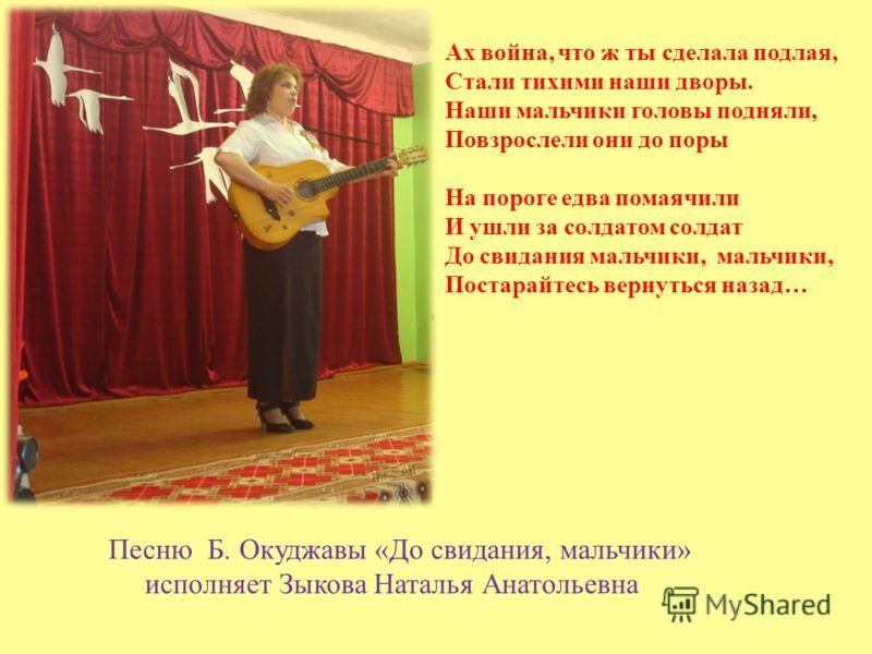 Тексты Песен СОФИИ РОТАРУ