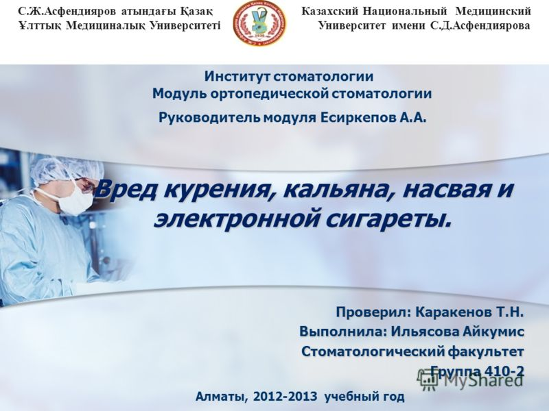 институт питания для снижения веса в москве