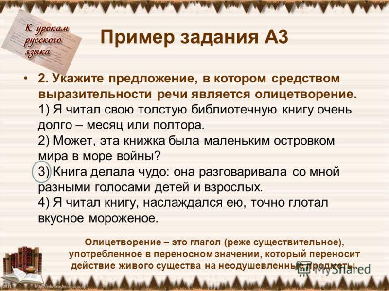Лихачёв письма о добром читать онлайн
