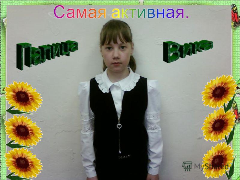 07.06.2013http://aida.ucoz.ru11