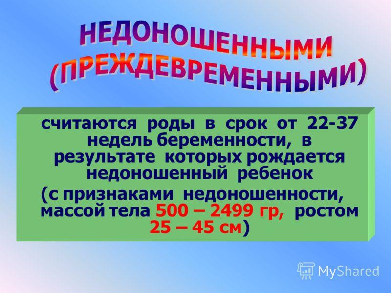 КАФЕДРА АКУШЕРСТВА И ГИНЕКОЛОГИИ ГУМ и Ф им. Н.ТЕСТЕМИЦАНУ