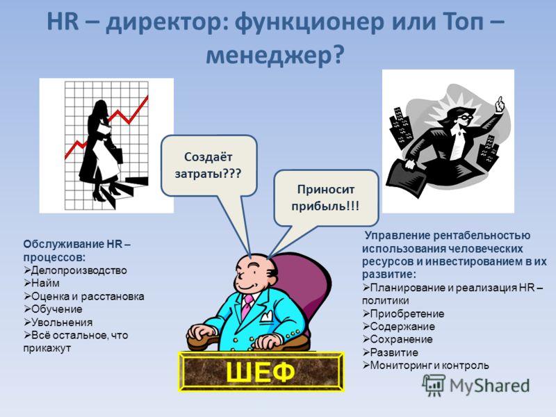Презентация На Тему Развитие Средств Связи
