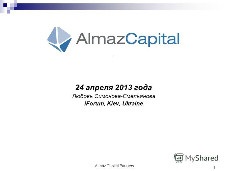Almaz Capital Partners 1 24 апреля 2013 года Любовь Симонова-Емельянова iForum, Kiev, Ukraine