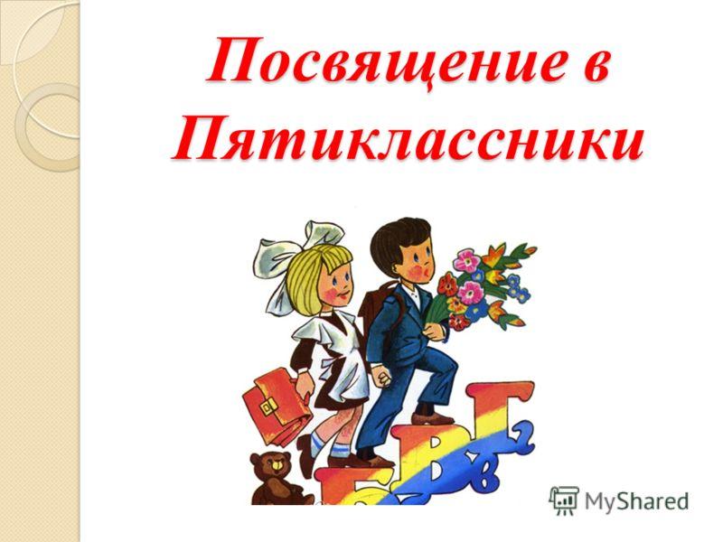 Евгений Шварц* Е. Шварц - Золушка