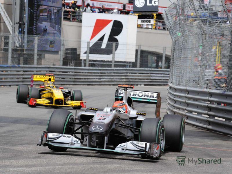 ГРАН-ПРИ МОНАКО Гонка Формулы-1 на городской трассе Монте-Карло, используется для гонки Формулы-1, гонок Серии GP2, F3000, Формулы Renault. Трасса проложена по дорогам общего пользования, которые перекрываются на период проведения Гран-при. Эта гонка