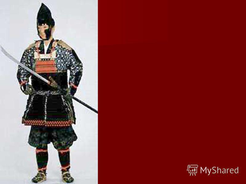 Высокое средневековье Во время периода Камакура (1183-1333) о-ёрой был главным типом доспехов для тех, кто имел положение, но самураи сочли до-мару более легкими, более комфортными доспехами, чем о-ёрой и начали надевать их все более часто. К середин