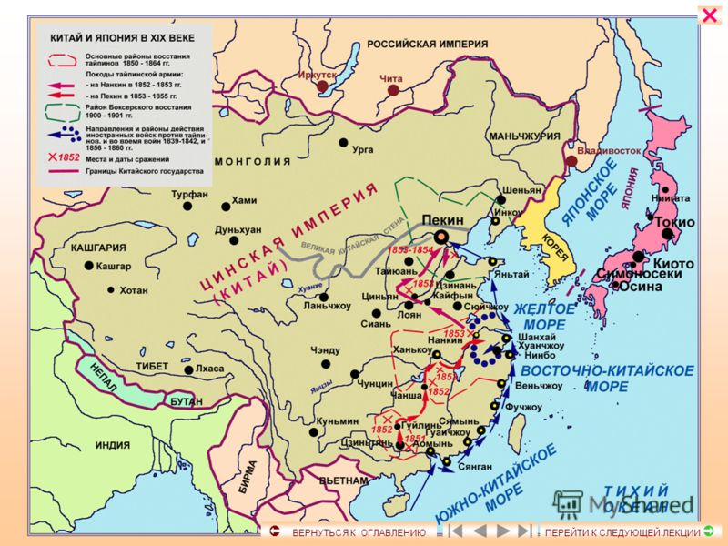medieval india and china Ancient chinese beginnings oracle bone ancient trade routes i want you to compare and contrast ancient india and china write down as much as you know.