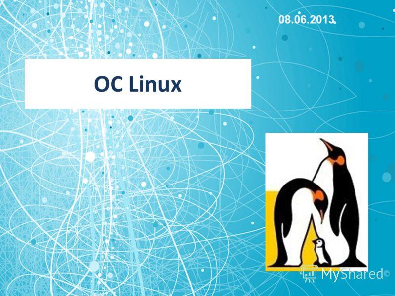 OC Linux 08.06.2013