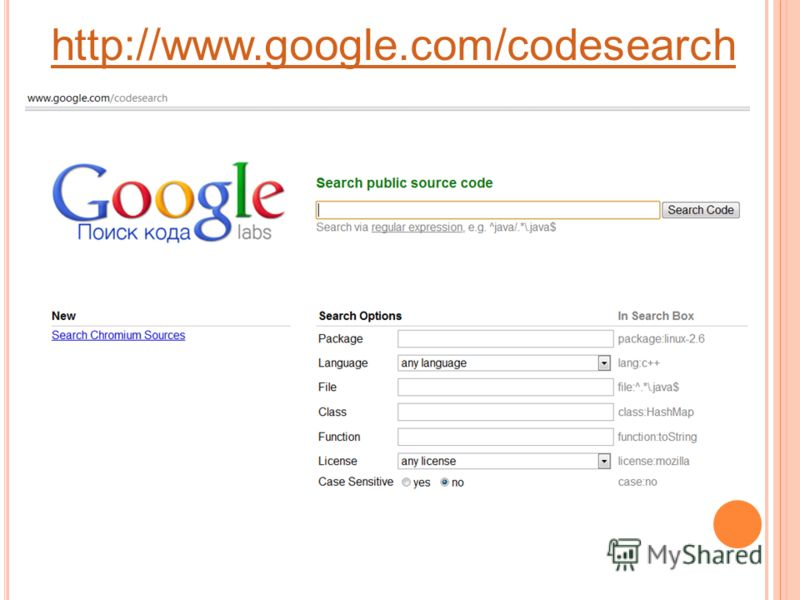 http://www.google.com/codesearch