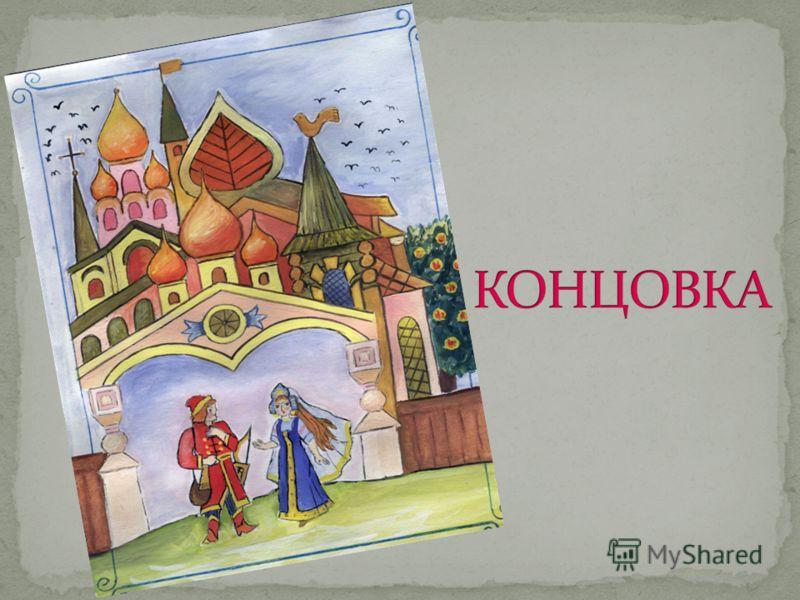 Читать любовные романы книги онлайн на русском