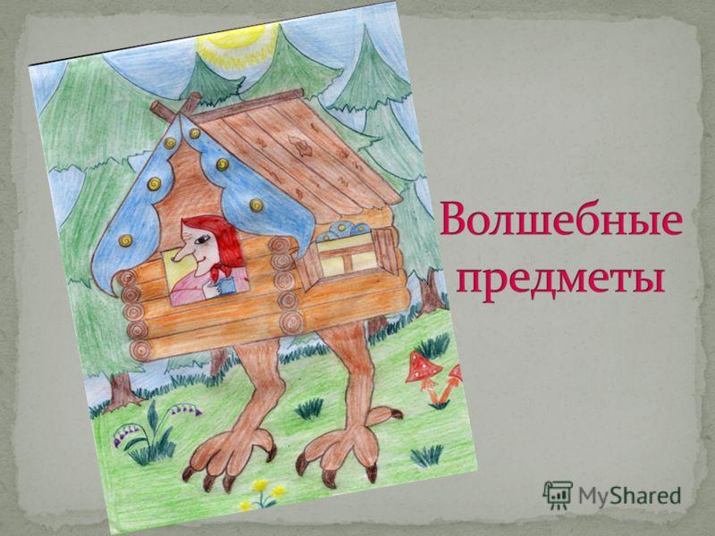 Сказки эльфы читать i
