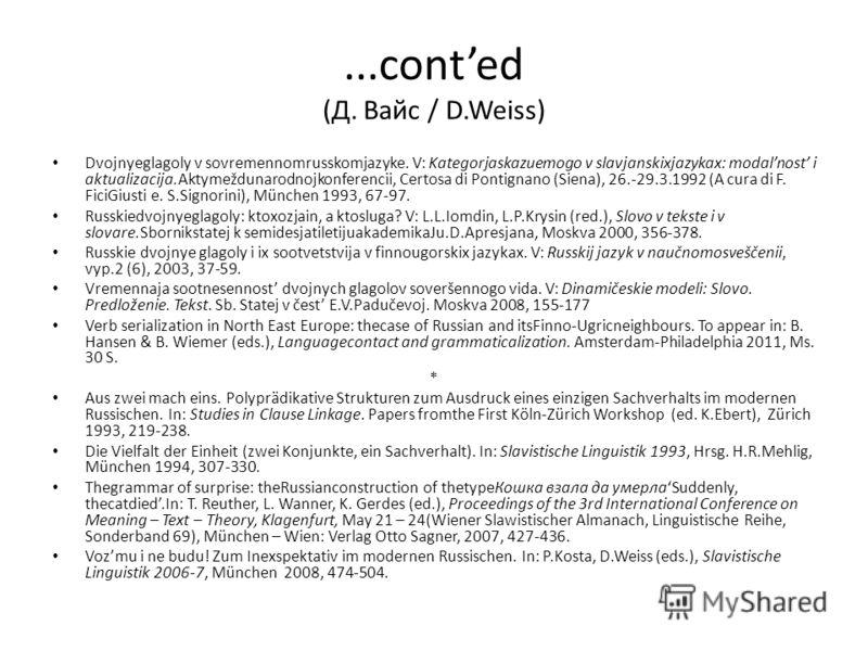 ...conted (Д. Вайс / D.Weiss) Dvojnyeglagoly v sovremennomrusskomjazyke. V: Kategorjaskazuemogo v slavjanskixjazykax: modalnost i aktualizacija.Aktymeždunarodnojkonferencii, Certosa di Pontignano (Siena), 26.-29.3.1992 (A cura di F. FiciGiusti e. S.S