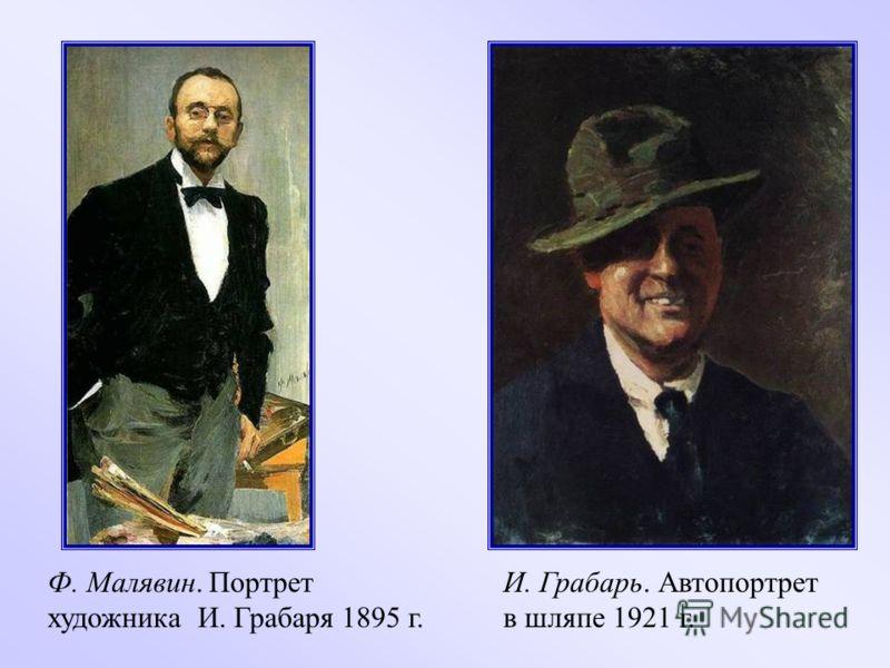 Сотрудники ГЦРМ. Фото 1929 г. (ОПИ ГИМ. Ф. 500.)