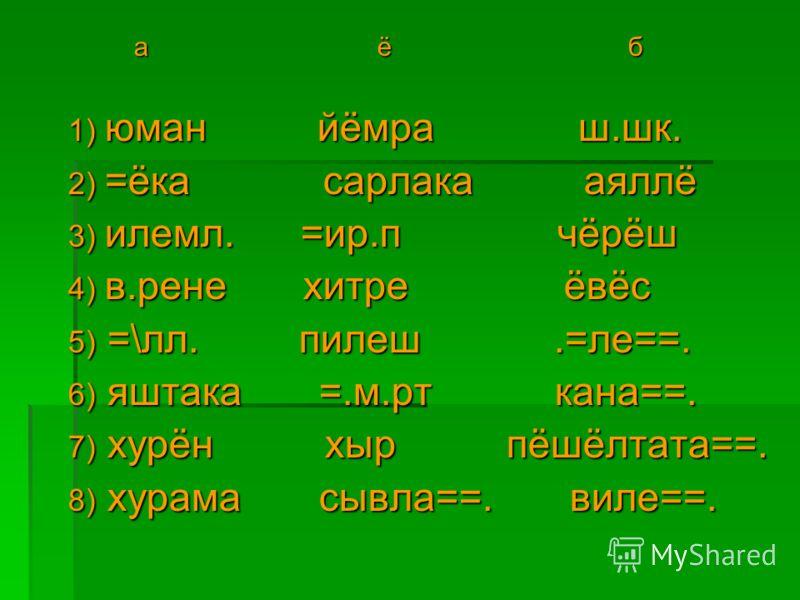 «В.рене» Б. Драгунская