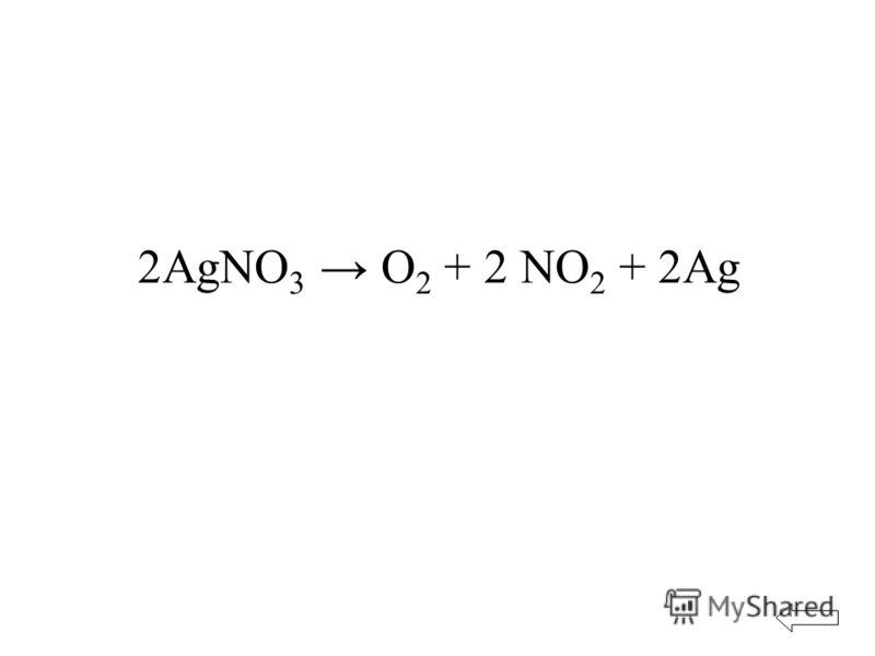 2AgNO 3 O 2 + 2 NO 2 + 2Ag
