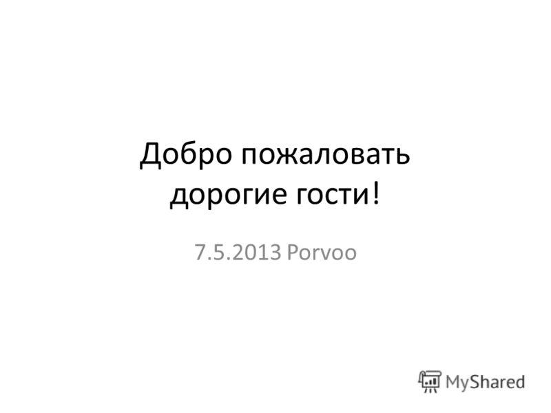 Добро пожаловать дорогие гости! 7.5.2013 Porvoo