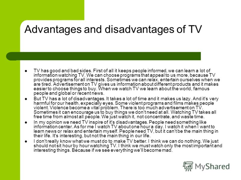 Advantages and Disadvantages of Watching Television (TV)