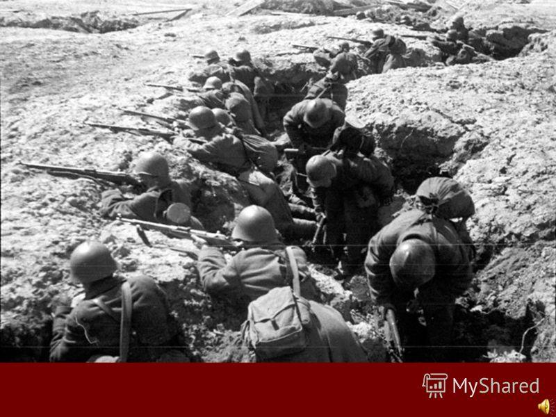 Ленинградский фронт. Оборонительная позиция Красной Армии