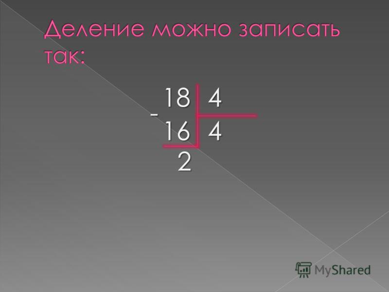 18 16 4 4 2 -