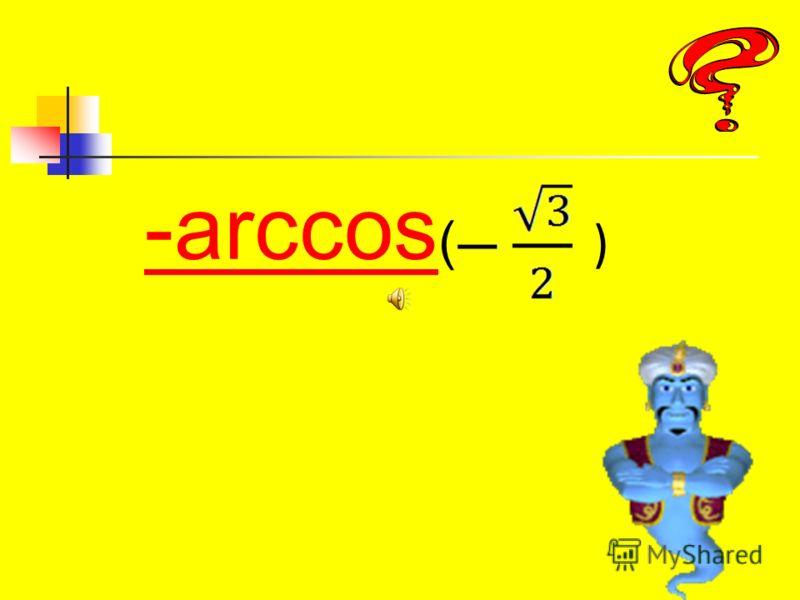 arctg1+arcctg1