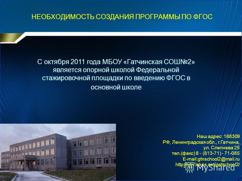 Класс коррекции тематическое планирование по русскому языку