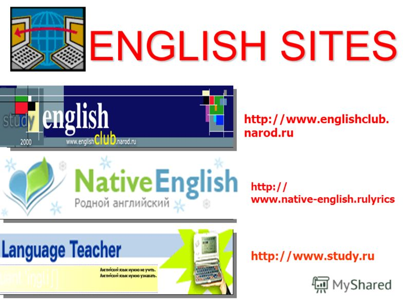 ENGLISH SITES http://www.englishclub. narod.ru http:// www.native-english.rulyrics http://www.study.ru