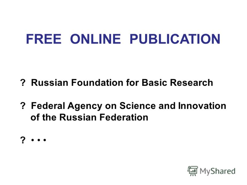 FREE ONLINE PUBLICATION ? Russian Foundation for Basic Research ? Federal Agency on Science and Innovation of the Russian Federation ?