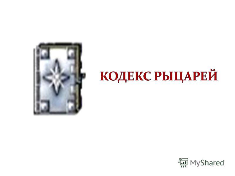 Сенашенко Мария Брянцева Ирина Клюев Паша