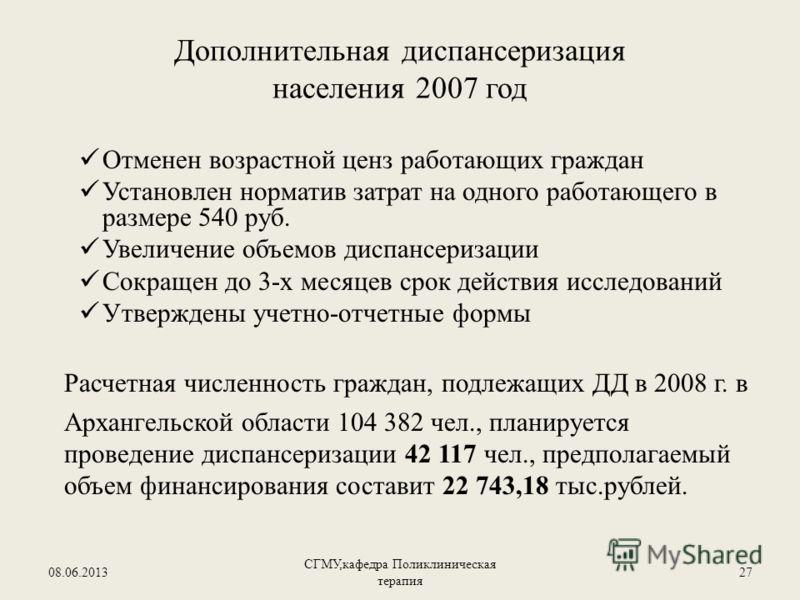 Лучшие больницы москвы рейтинг урология