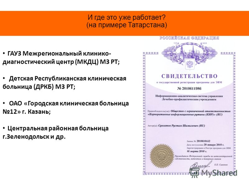 Стоматологическая детская поликлиника в г. севастополе
