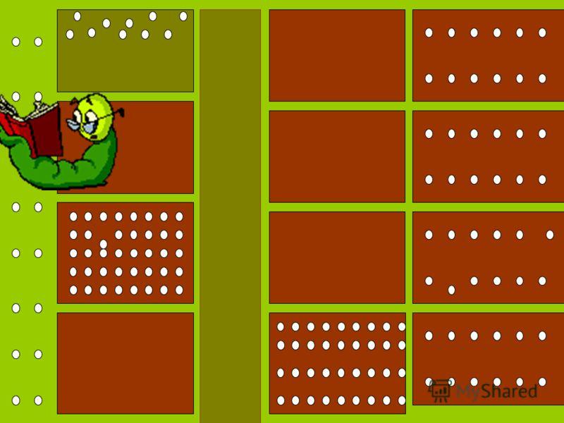 ГЛАВА 2. ЕДИНИЦЫ ДЛИНЫ И ПЛОЩАДИ НА ДОМАШНЕМ УЧАСТКЕ 1. Измерение делянок для посадки сельскохозяйственных культур. Грядка длина 4 м, ширина 0,80 м Борозда 0,30 м Ширина участка 0,8 × 4 + 0,3 × 4= 4,4м Длина участка 7 × 3 + 1,5 + 7 +0,3 × 4 = 30,7м 2