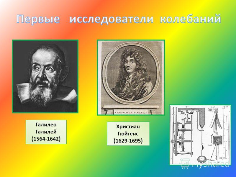 НайтиУсловиеОтветКод Т t=1 мин N= 30 Ф А ( М ) У Т= 10 с К Т О КОД : У=0,05 Ф=2 О=8 К= 0,1 С= 6