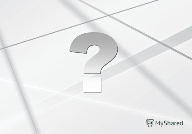Строго конфиденциально 14 Инфраструктурные финансы в Сбербанке / Тройке Диалог (2/2) Подача конкурентной заявки Структурирование проектов Финансовое консультирование Проектное финансирование Организация акционерного / квази- акционерного финансирован