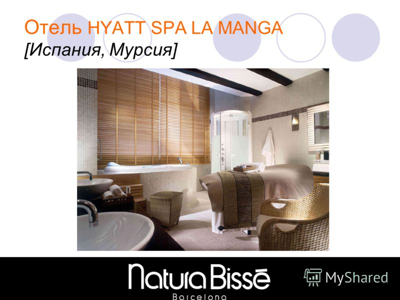 Отель HYATT SPA LA MANGA [Испания, Мурсия]