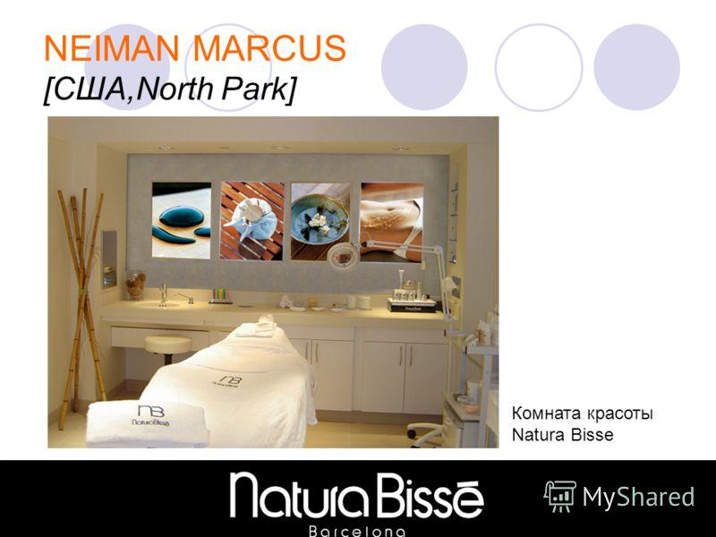 NEIMAN MARCUS [США,North Park] Комната красоты Natura Bisse