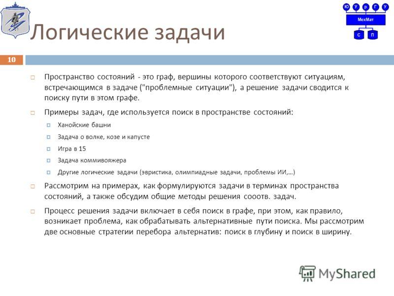 Разбор проблемных ситуаций - B17 ru