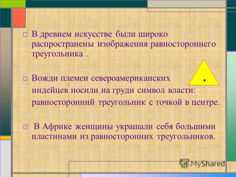 С В А