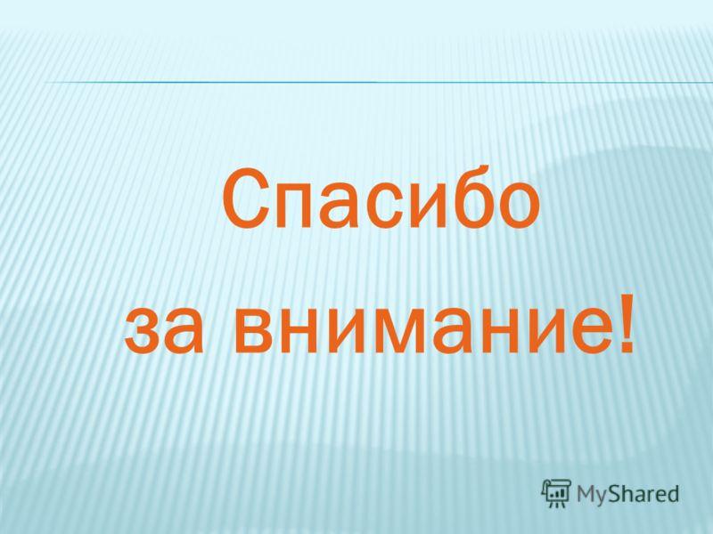 г.Екатеринбург ул. 8 Марта, 7 тел. (343) 371-90-45, 359-41-03 email: ubkmi@mail.ru