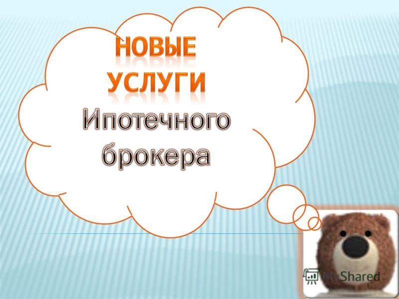 Центр Недвижимости СЕВЕРНАЯ КАЗНА