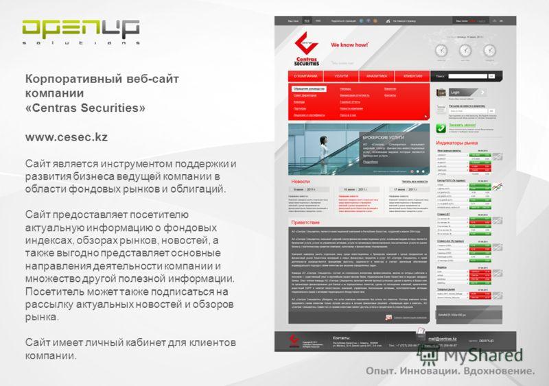 Корпоративный веб-сайт компании «Centras Securities» www.cesec.kz Сайт является инструментом поддержки и развития бизнеса ведущей компании в области фондовых рынков и облигаций. Сайт предоставляет посетителю актуальную информацию о фондовых индексах,