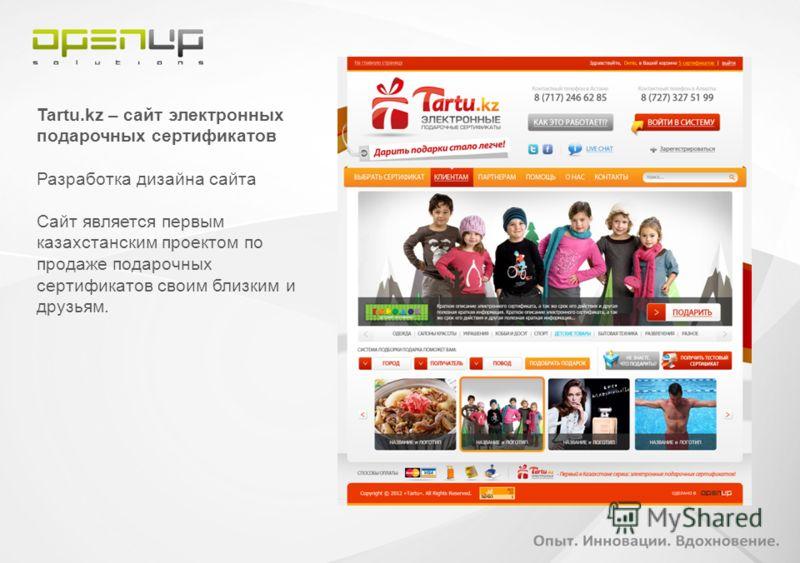 Tartu.kz – сайт электронных подарочных сертификатов Разработка дизайна сайта Сайт является первым казахстанским проектом по продаже подарочных сертификатов своим близким и друзьям.