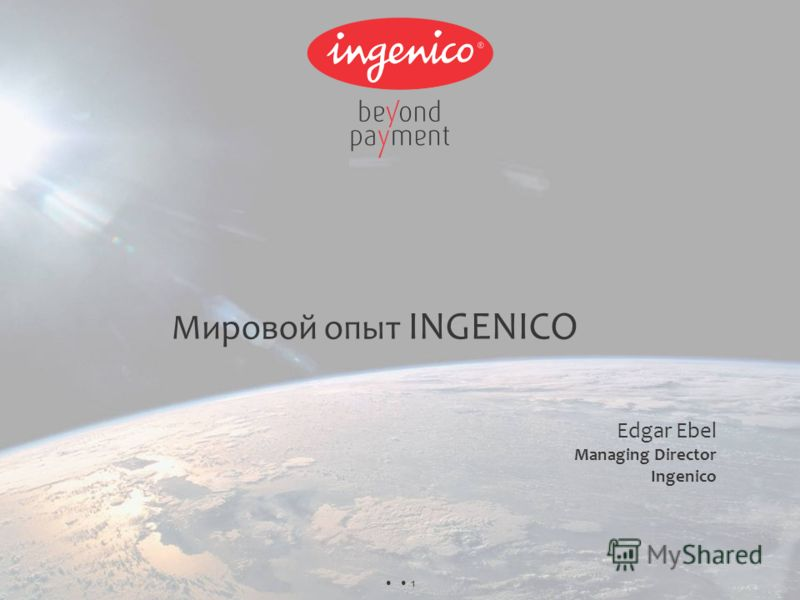 1 Мировой опыт INGENICO Edgar Ebel Managing Director Ingenico