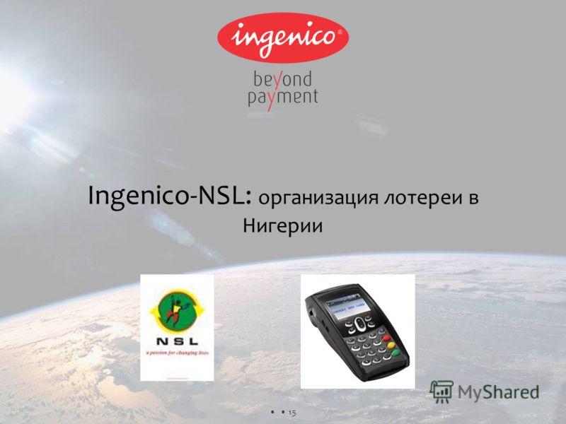 15 Ingenico-NSL: организация лотереи в Нигерии