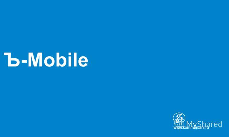 Ъ-Mobile www.kommersant.ru