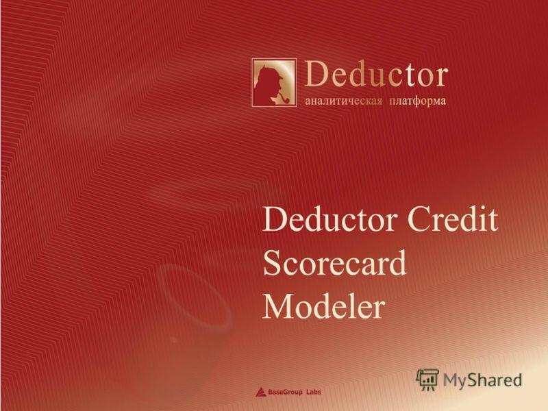 Deductor Credit Scorecard Modeler