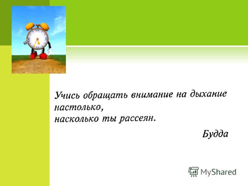ebook Coordination of