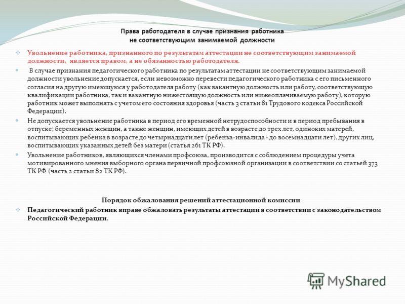 магазинов статья 264 часть 6 2016 всей России