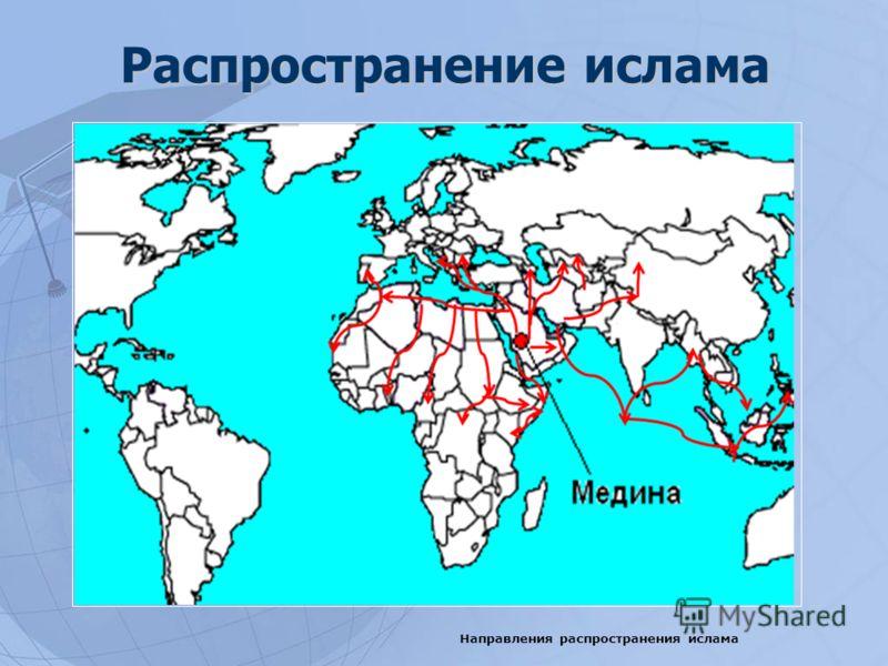 Монгольские государства во второй половине XIII в.
